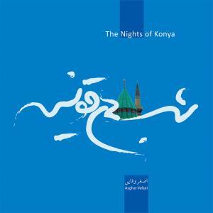 کتاب (CD صوتی) شب های قونیه با صدای اصغر...